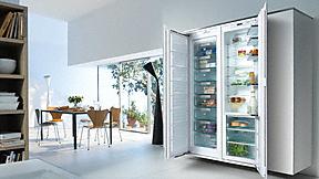 Side By Side Kühlschrank Platzbedarf : Siemens ka fpi side by side kühl gefrier kombination edelstahl